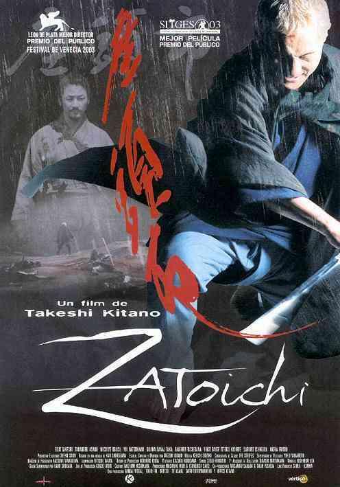 Frase de la película Zatoichi